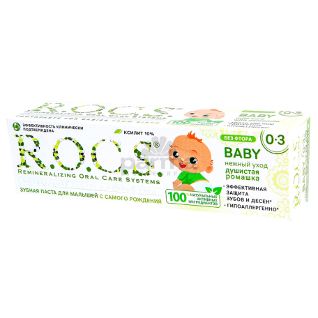 Ատամի մածուկ մանկական «R.O.C.S.» երիցուկ 45գ