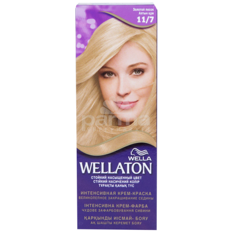 Մազի ներկ «Wellaton 11/7»