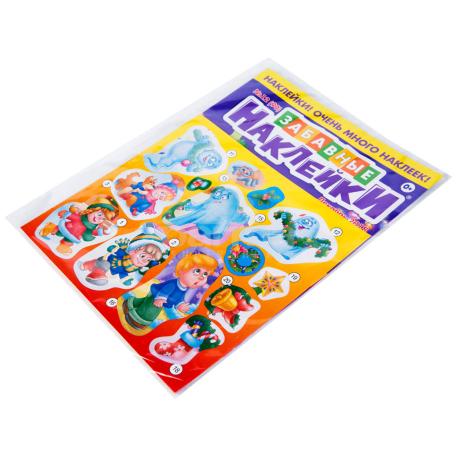 Ամսագիր «Забавные наклейки»