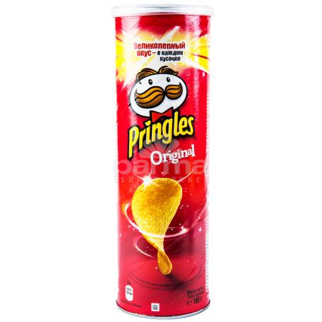 Չիպս «Pringles» օրիգինալ 165գ
