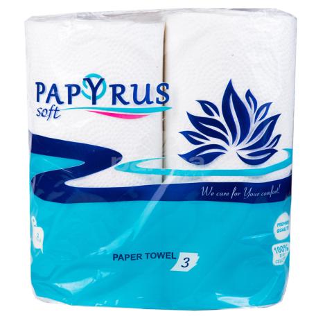 Սրբիչ խոհանոցի «Papyrus» 2հատ