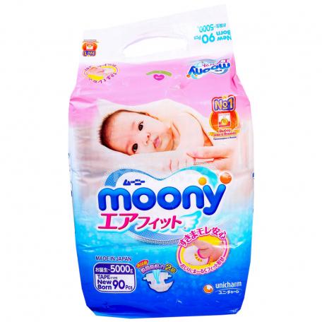 Տակդիրներ «Moony» 0-5կգ