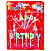 Մոմ «Happy Birthday»