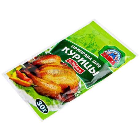 Համեմունք «Лавка Пряностей» հավի մսի համար 30գ