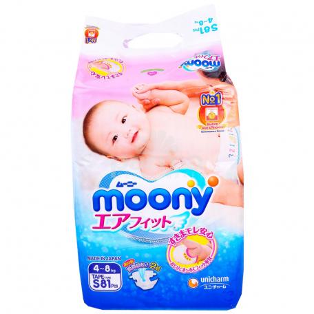 Տակդիրներ «Moony» 4-8կգ