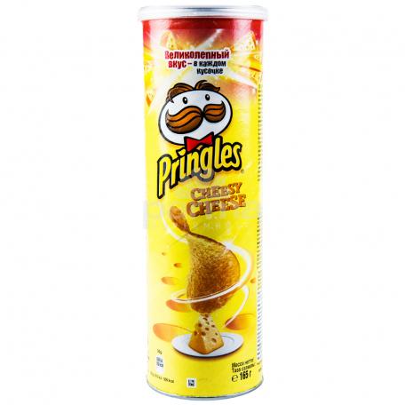 Չիպս «Pringles» պանիր 165գ