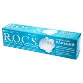 Ատամի մածուկ «R.O.C.S.» ակտիվ կալցիում 94գ