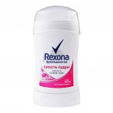 Հակաքրտինքային միջոց «Rexona Powder Dry» 40մլ