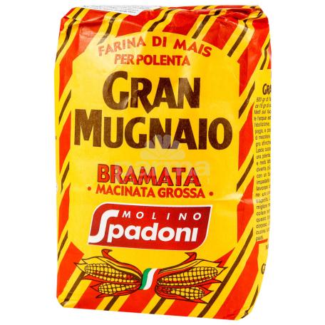 Ալյուր «Spadoni Bramata Grossa» 1կգ