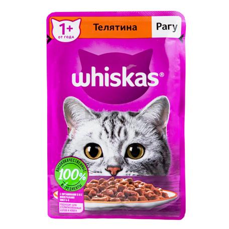Կատվի խոնավ կեր «Whiskas» ռագու, հորթ 75գ