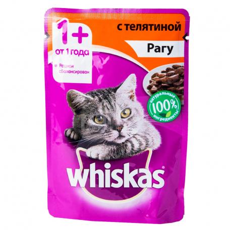 Կատվի խոնավ կեր «Whiskas» հորթ 85գ