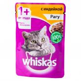 Կատվի խոնավ կեր «Whiskas» հնդկահավ 85գ