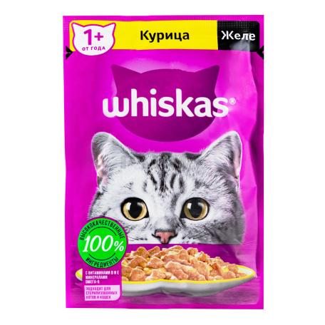 Կատվի խոնավ կեր «Whiskas» հավ 75գ
