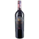 Գինի «Calvet Cahors Malbec» 750մլ