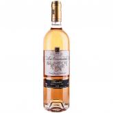 Գինի «Bandol la Garenne» 750մլ