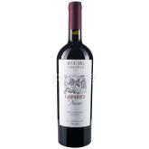 Գինի «Ոսկեվազ Նուռազ» 750մլ