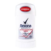 Հակաքրտինքային միջոց «Rexona Motion Sense» 40մլ