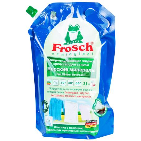Հեղուկ լվացքի «Frosch» ծովային միներալներ 2լ