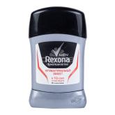 Հակաքրտինքային միջոց «Rexona Men Motion» 50մլ