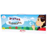 Խաղալիք «Մանկան» խոսող այբբենարան