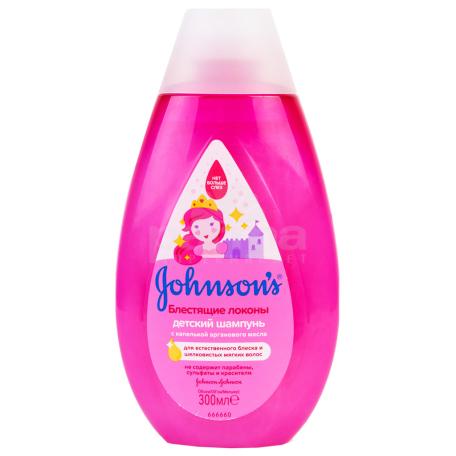 Շամպուն մանկական «Johnson`s Baby» 300մլ