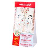 Թեյ «Armenian Tea» նուռ 25գ