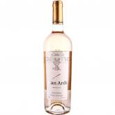 Գինի «Վան Արդի Կանգուն» 750մլ