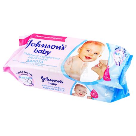 Անձեռոցիկ խոնավ  «Johnson`s Baby» 64 հատ