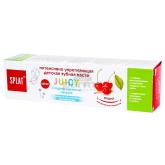 Ատամի մածուկ «Splat Juicy» բալ 35մլ