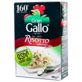 Բրինձ «Gallo Arborio» 500գ