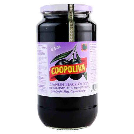 Ձիթապտուղ «Coopoliva» սև 935գ