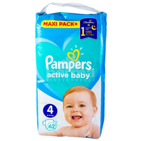 Տակդիրներ «Pampers Active Baby» №4 9-14 կգ