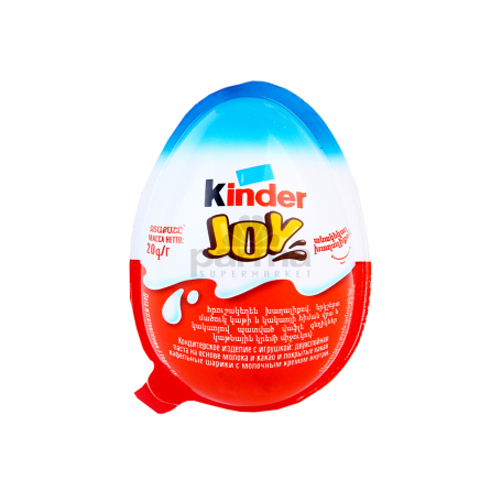 Շոկոլադե ձվիկ «Kinder Joy» խաղալիքով տղաների 20գ