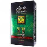 Աբսենտ «Xenta» 700մլ