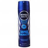 Հակաքրտինքային միջոց «Nivea For Men» 150մլ
