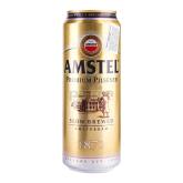 Գարեջուր «Amstel» 450մլ