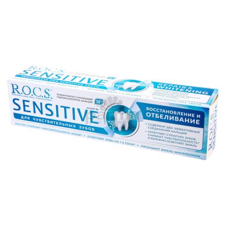 Ատամի մածուկ «R.O.C.S Sensitive» սպիտակեցնող 94գ