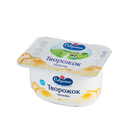 Յոգուրտ կաթնաշոռային «Սավուշկին» չիզքեյք 3.5% 120գ