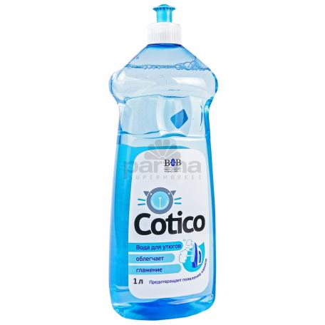 Օսլա արդուկի «Cotosio» 1լ