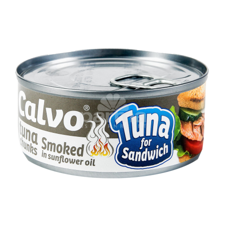 Консервированный тунец `Calvo` в масле 142г