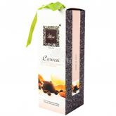 Շոկոլադե կոնֆետներ «Oliva Cuneesi» 250գ