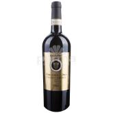 Գինի «Piccini Chianti» 750մլ