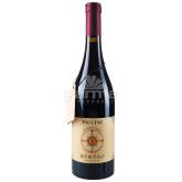 Գինի «Piccini Memoro» 750մլ