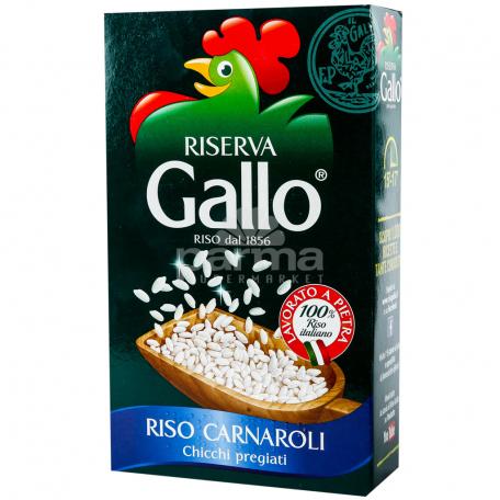 Բրինձ «Gallo Carnaroli» 1կգ