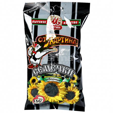 Արևածաղկի սերմեր «Օտ Մարտինա» աղի 150գ