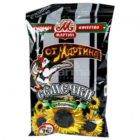 Արևածաղկի սերմեր «Օտ Մարտինա» 75գ