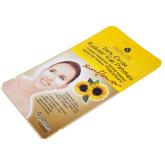 Գելային բարձիկներ «Skin Lite» արևածաղկի 4 հատ