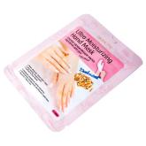 Դիմակ ձեռնոց «Skin Lite» վարսակ 1 հատ