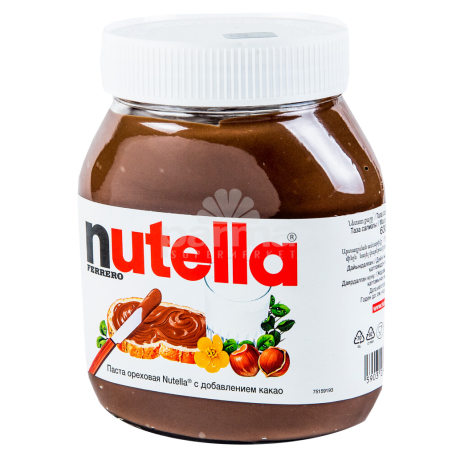 Կրեմ շոկոլադե «Nutella» 630գ