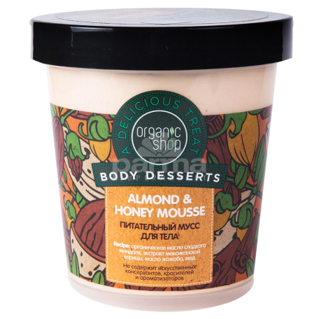 Մուս մարմնի «Organic Shop» նուշ, մեղր 450մլ